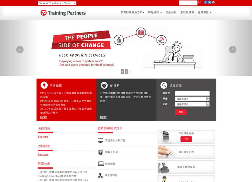 Training Partners Web design