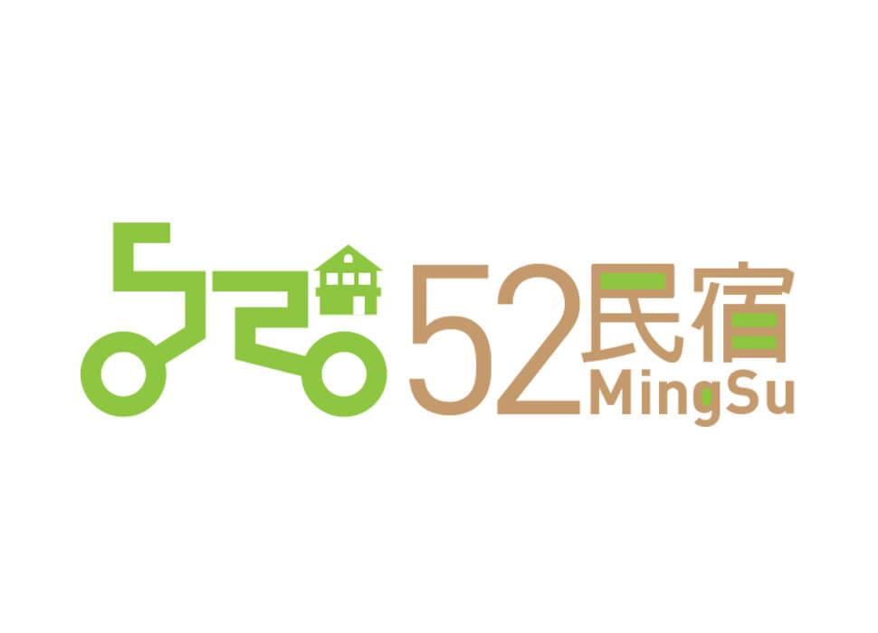 52 民宿 Logo design